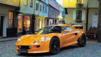 Wanted Exige S1